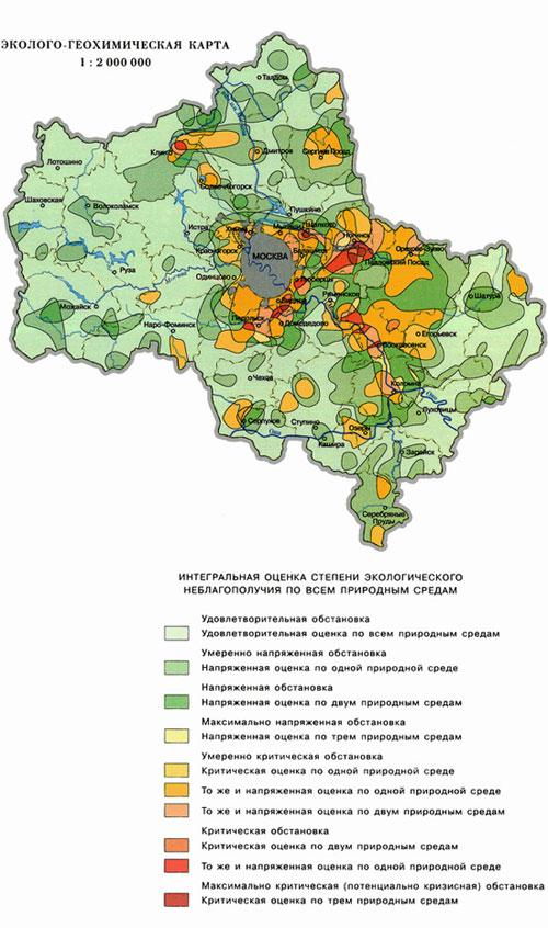 Справка: экологические карты
