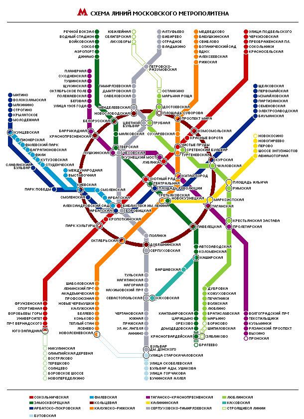 Карта метро Москвы