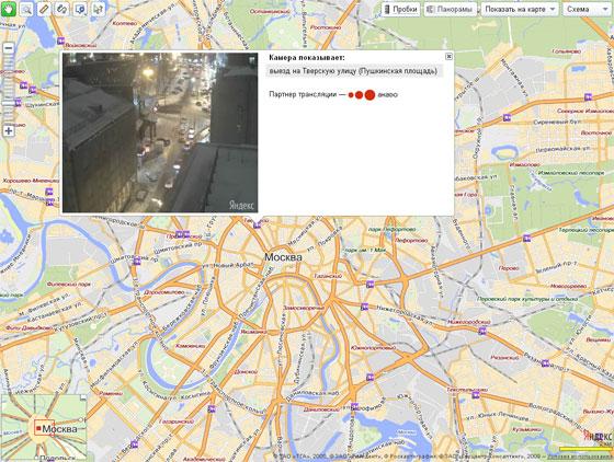 Пробки в Москве онлайн