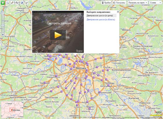 Пробки на дорогах Москве, веб-камеры онлайн, карта